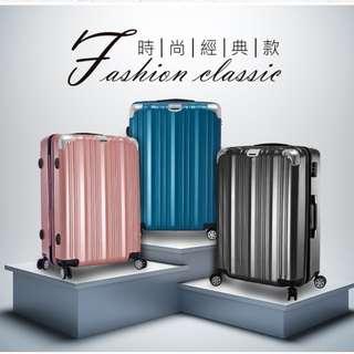☆LEADMING☆行李箱航空城 網路最低價 現貨 美麗人生 美麗線條 防刮 硬殼 行李箱/旅行箱 20.24.28吋