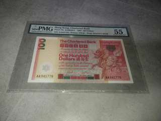 First Prefix 1982 Hong Kong $100