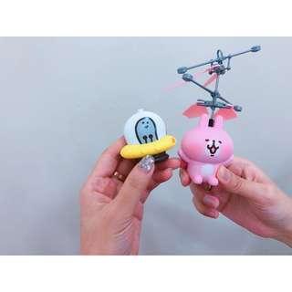 台灣7-11 x 卡娜赫拉的小動物 Kanahei 粉紅兔兔公仔遙控直升機 2款 $218