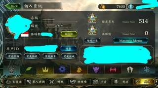 Shadowverse Masters Account