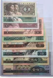 中國人民幣第四版(90版)小全套一套