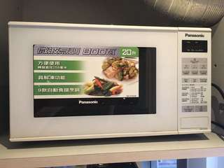Panasonic microwave 微波爐九成新 moving clearance ! Pre-sell
