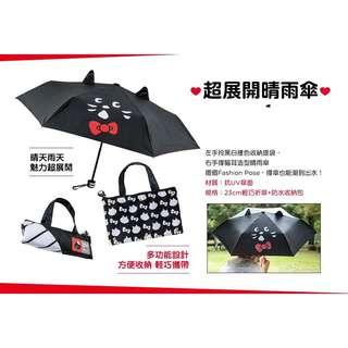 台灣屈臣氏 Hello Kitty X NYA 商品  雨傘 $168