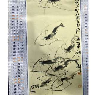 旧丝娟画日历,齐白石作品, Old silk painting calendar, Qi Baishi works
