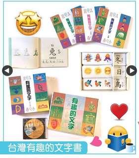 【新版😍】有趣的文字書、卡、袋 7月尾到港