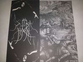 """Vinyl 7"""" Record: Sutekh Hexen–Shadows - Comes with embroided patch"""