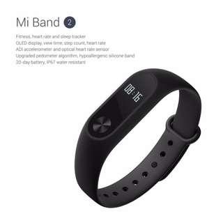 Xiaomi miband2