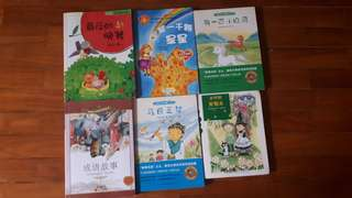 Chinese story books P4 to P6