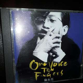 chinese cd 伦永亮 one voice ten fingers