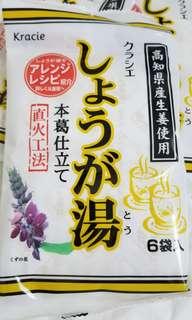 日本葛根生姜茶