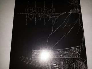 "Vinyl 7"" Record: Chainsaw To The Face ‎–Chainsaw To The Face - Hardcore, Grindcore, Powerviolence"