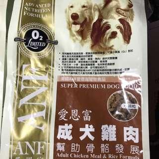🚚 ANF愛恩富 1.5kg 成犬羊肉