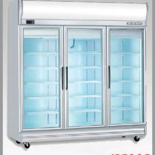 Display Chiller Heated Glass Berjaya 3Door DC S E