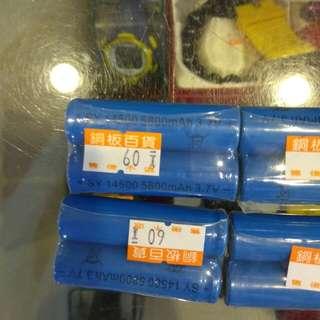 14500充電電池(電壓3.7V)兩顆60元限來店買點我頭像看店址和上千種商品