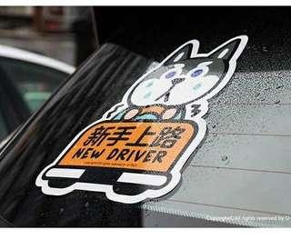 新手上路可愛狗狗汽車貼紙反光防水裝飾貼紙