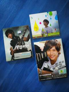 蔡旻佑 专辑 Evan Yo CD Albums