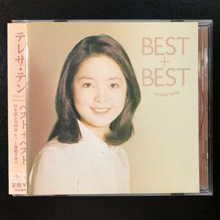 Teresa Teng Best+Best MADE IN JAPAN