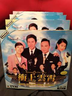 VCD. TVB drama. 衝上雲霄 吳鎮宇
