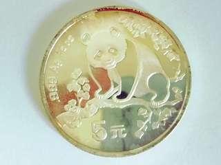 1993 .999Ag half oz Panda silver coin