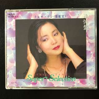 Teresa Teng 鄧麗君 Super Selection [2 CD] MADE IN JAPAN Taurus Toshiba