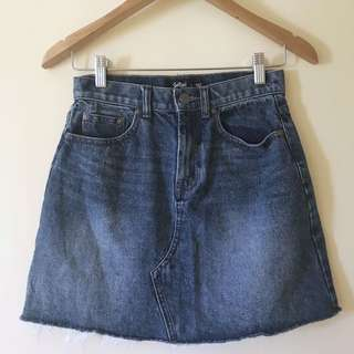Sportsgirl staple denim skirt