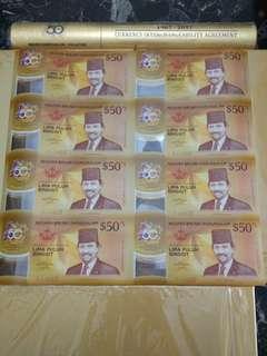 Sg Brunei CIA BN02 8in1 Uncut