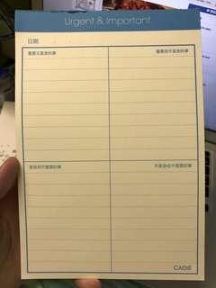 重要與不緊急note pad