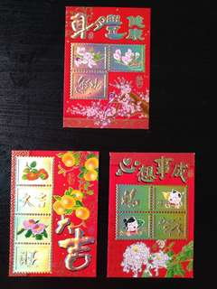 Red Packets , 3 different design
