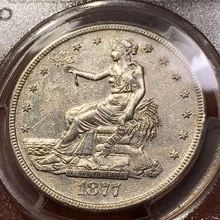 美國貿易銀幣1877 US Trade Dollar 揸花 PCGS