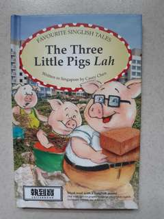 The Three Little Pigs Lah