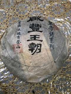 🚚 雲南皇帝普洱餅茶