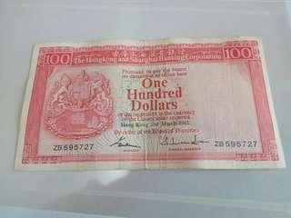 Hong Kong bank匯豐銀行100元