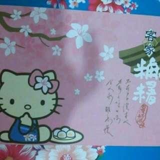 台灣 Hello Kitty 麻糬