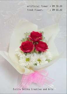 EV bouquet special