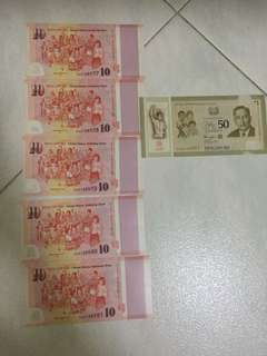 Sg 50 limited edition notes