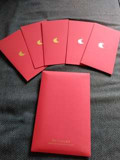 Red packet Rear Edition