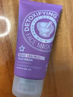 Superdrug Dead Sea Mud Mask