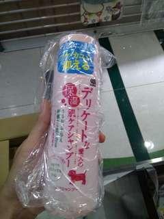日本skin select 高效保濕沖涼液