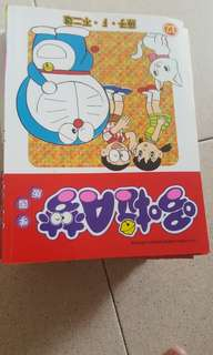 doraemon comics (all for $20)