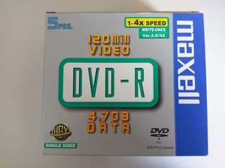 Maxwell Blank DVD-R Discs, 5 pcs pack, Made in Japan