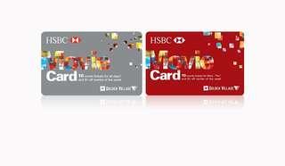 🚚 HSBC Movie Card (Weekend Pass)