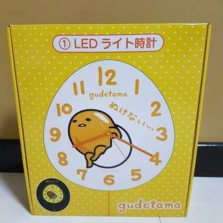 limited edition gudetama wall clock with led light