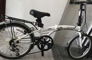 Dahon S.U.V Folding Bike