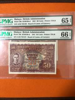 Malaya 1941 50 cents pair