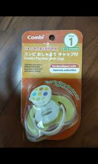 BN Combi Pacifier 0-3 month old