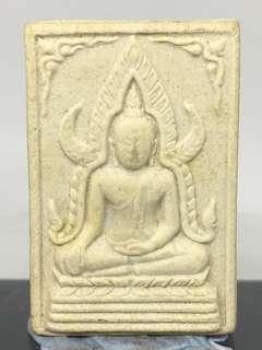 LP Koon. Wat Ban Rai. 2512. (Item B). $100