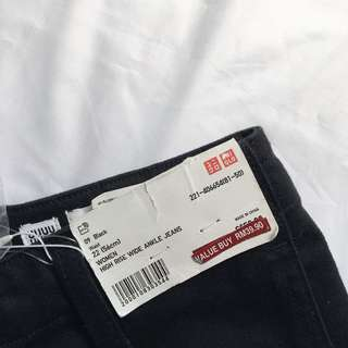 Uniqlo U women high rise wide ankle jeans