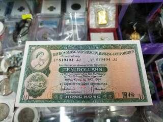豐1964年五月10圓Au