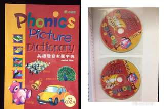 (全新)小樹苗系列- Phonics Picture Dictionary 書連CD