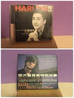 🚚 [正版二手CD]哈林庾澄慶、張洪量、蘇永康、陶晶瑩 二手CD